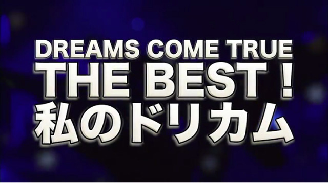 dreams come true the best torrent