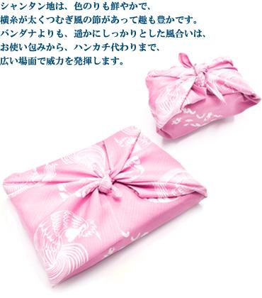 「とりいぬかめつる」風呂敷(ピンク)