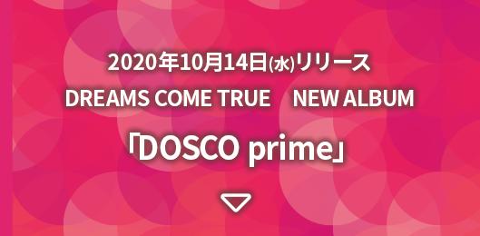 コンサート 2020 ドリカム