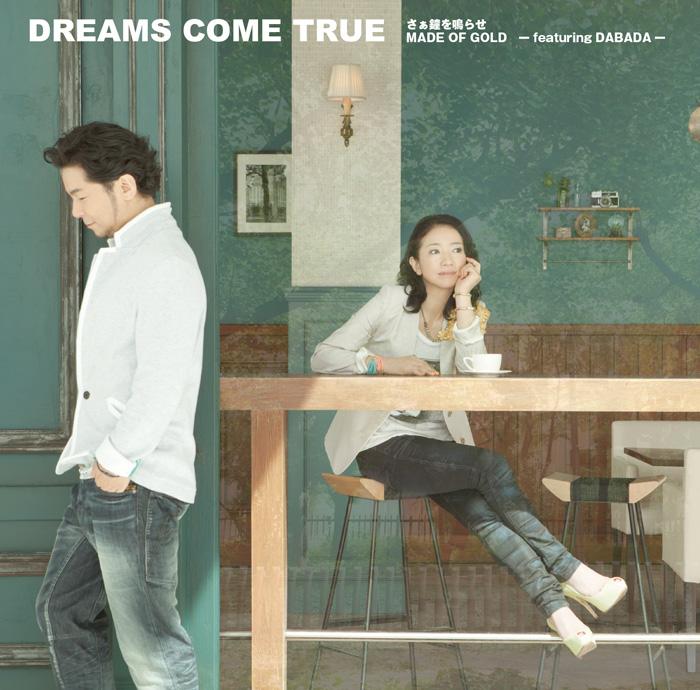 SINGLE | DREAMS COME TRUE