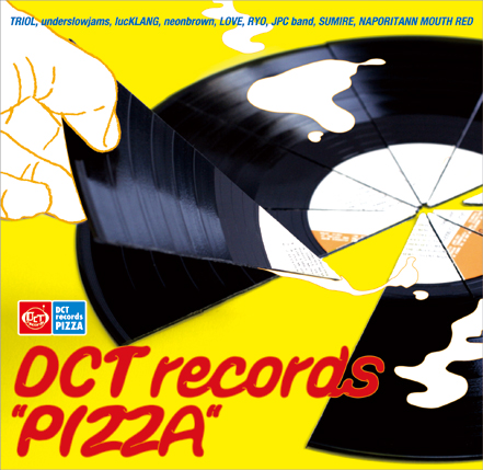 "DCT records ""PIZZA"""