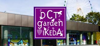 DCTgarden IKEDA