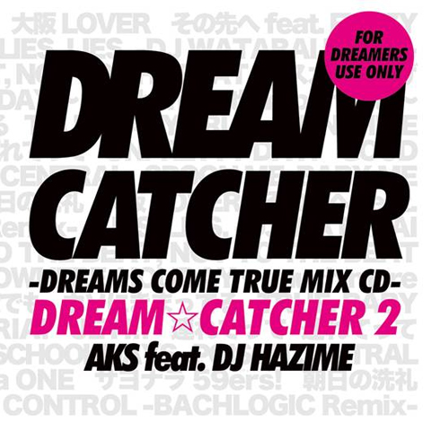 DREAMS CATCHER2 –DREAMS COME TRUE MIX CD-