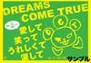 Tuna-Dreamcome