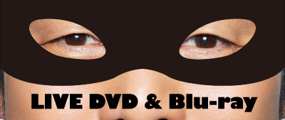 ATTACK25 LIVE DVD & Blu-ray