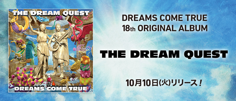 Dreams come trueの画像 p1_31