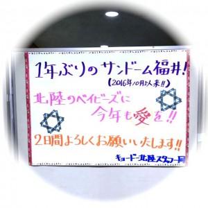 blog171125_1