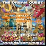 『ENEOS presents DREAMS COME TRUE 中村正人のENERGY for ALL』