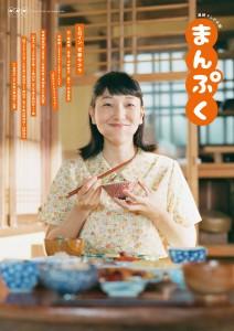 安藤さんワンショットポスター