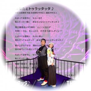 blog180928_1