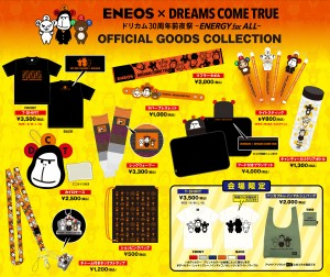 ENEOS_goods_news
