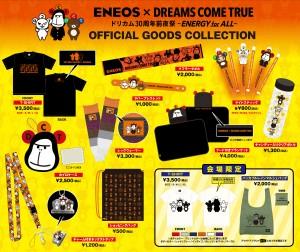 ENEOS_goods_news
