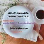 Spotify「sumile OSAKA」「sumile TOKYO」 店内BGM」プレイリスト公開!