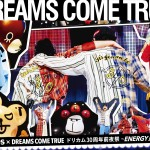 LIVE Blu-ray&DVD「ENEOS×DREAMS COME TRUE  ドリカム30周年前夜祭 〜ENERGY for ALL〜」リリース決定!