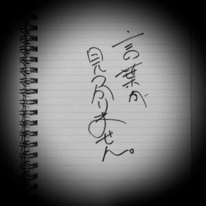 blog190529_1