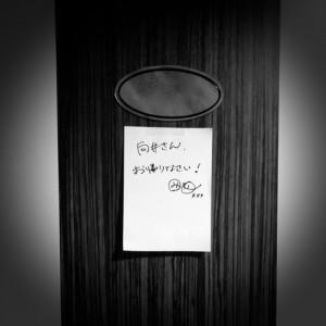 blog190630_1