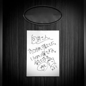 blog190703_1