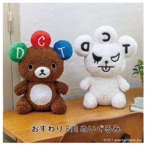 dorikuma_8gatu0704 (1)