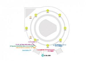 福岡会場マップ-3_1