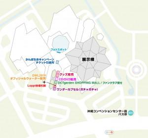沖縄会場マップ