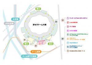 大阪会場マップ_02