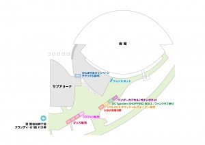 宮城会場マップ