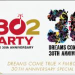 DREAMS COME TRUE × FM802コラボバンパーステッカープレゼント!!