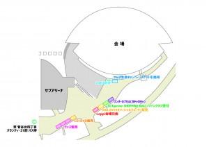 【宮城】会場map1204_02