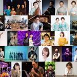 「日比谷音楽祭 2020」に、DREAMS COME TRUEの出演が決定しました。