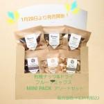 Green Leafの新商品がDCTgarden SHOPPING MALLに登場!