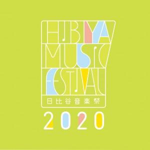 HMF2020_logo