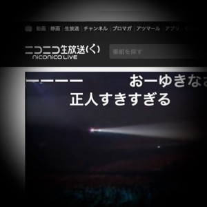 blog200316_1