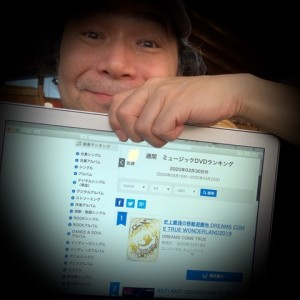 blog200326_1