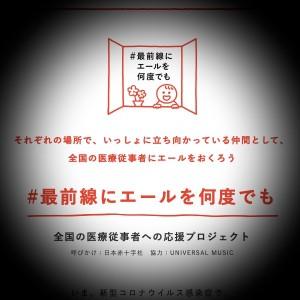 blog200429_1