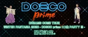 DCT_dosco-prime_800-344