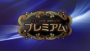 MJTV_Premium_logo