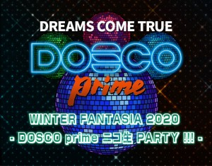 DCT_dosco-prime_640-500
