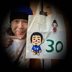 blog201231_1