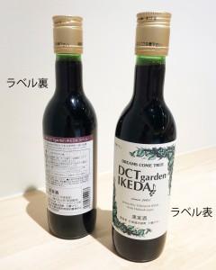 wine1_bottle_320_400
