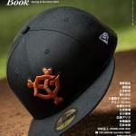 「The NEW ERA Book Spring & Summer 2021」(4月21日発売)に中村正人登場!