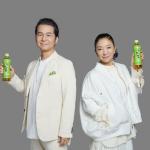 DREAMS COME TRUE  伊藤園「お~いお茶」とのタイアップが決定! 楽曲書き下ろしをはじめ、WEB CMにも出演!!